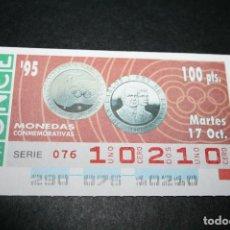 Cupones ONCE: CUPÓN ONCE - 17-OCTUBRE-1995 - MONEDAS CONMEMORATIVAS. Lote 214862477