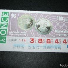Cupones ONCE: CUPÓN ONCE - 18-OCTUBRE-1995 - MONEDAS CONMEMORATIVAS. Lote 214862510