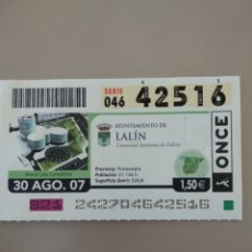 Cupones ONCE: CUPÓN ONCE - LALIN -. Lote 214998352