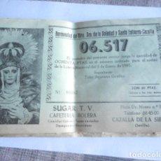 Cupones ONCE: PAPELETA CAZALLA DE LA SIERRA 5 DE ENERO DE 1985. Lote 217558566