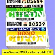 Cupones ONCE: 2013 - AÑO COMPLETO - BONO CUPÓN SEMANAL DE LA ONCE / CALIDAD MUY BUENA. Lote 218196942