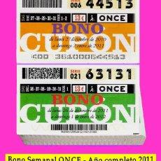 Cupones ONCE: 2011 - AÑO COMPLETO - BONO CUPÓN SEMANAL DE LA ONCE / CALIDAD MUY BUENA. Lote 218197275