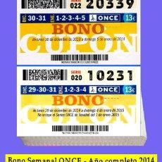 Cupones ONCE: 2014 - AÑO COMPLETO - BONO CUPÓN SEMANAL DE LA ONCE / CALIDAD MUY BUENA. Lote 218197370