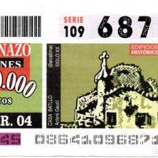 Bilhetes ONCE: CUPÓN DE LA ONCE - AÑO 2004 - 26 DE MARZO - CASA BATLLÓ, BARCELONA -. Lote 218806402