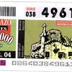 Bilhetes ONCE: CUPÓN DE LA ONCE - AÑO 2004 - 26 DE MARZO - CASA BATLLÓ, BARCELONA -. Lote 218806428