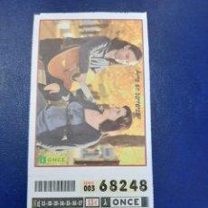 Cupones ONCE: BONO CUPÓN ONCE COMPLETO TARJETA MÁS POSTAL 2011. Lote 218963198