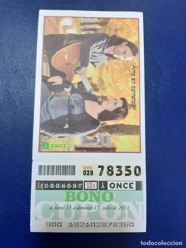 BONO CUPÓN ONCE COMPLETO TARJETA MÁS POSTAL 2011 (Coleccionismo - Lotería - Cupones ONCE)