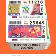 Cupones ONCE: 2008 - CUPONES DE LA ONCE / AÑO COMPLETO INCLUIDO LOS SORTEOS ESPECIALES / CALIDAD MUY BUENA. Lote 218963975