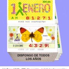 Cupones ONCE: 1986 - CUPONES DE LA ONCE / AÑO COMPLETO INCLUIDO LOS SORTEOS ESPECIALES / CALIDAD MUY BUENA. Lote 218964290