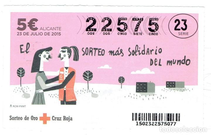 SORTEO DE LA CRUZ ROJA, 23 DE JULIO DEL 2015, SERIE 23 (Coleccionismo - Lotería - Cupones ONCE)