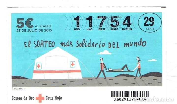 SORTEO DE LA CRUZ ROJA, 23 DE JULIO DEL 2015, SERIE 29 (Coleccionismo - Lotería - Cupones ONCE)
