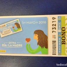 Cupones ONCE: BONO CUPÓN ONCE COMPLETO TARJETA MÁS POSTAL 2016. Lote 219634402