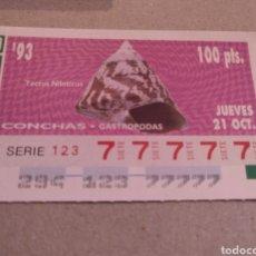 Cupones ONCE: CAPICÚA ONCE, 77777 DE 21 OCTUBRE 1993. Lote 219641498