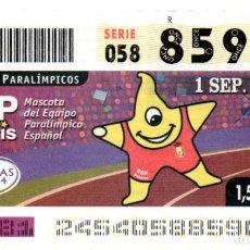 Bilhetes ONCE: CUPÓN DE LA ONCE - AÑO 2004 - 1 DE SEPTIEMBRE - DEPORTES PARALÍMPICOS: MASCOTA DEL EQUIPO ESPAÑOL -. Lote 219915915