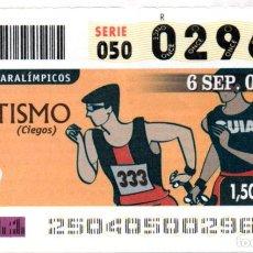 Bilhetes ONCE: CUPÓN DE LA ONCE - AÑO 2004 - 6 DE SEPTIEMBRE -DEPORTES PARALÍMPICOS: ATLETISMO (CIEGOS) -. Lote 219916370