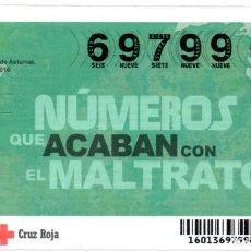 Billets ONCE: SORTEO DE ORO DE LA CRUZ ROJA - 21 DE JULIO DE 2016 -. Lote 220942120