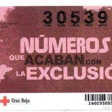 Billets ONCE: SORTEO DE ORO DE LA CRUZ ROJA - 21 DE JULIO DE 2016 -. Lote 220942262