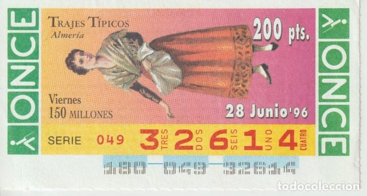 Cupones ONCE: CUPON ONCE TRAJES TIPICOS REGIONALES. SERIE 1996-1997 - Foto 7 - 221519592