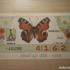 Cupones ONCE: CUPON ONCE - MARIPOSAS (PAVO REAL) (MACHO) Nº 4162 (4 DICBRE 1986). Lote 222260081