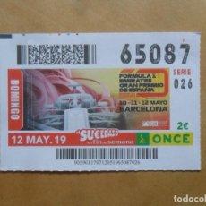 Cupones ONCE: CUPON O.N.C.E. - Nº 65087 - 12 MAYO 2019 - FORMULA 2 - GRAN PREMIO DE ESPAÑA. Lote 222329225