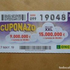 Cupones ONCE: CUPON O.N.C.E. - Nº 19048 - 17 MAYO 2019 - CUPONAZO -. Lote 222329885