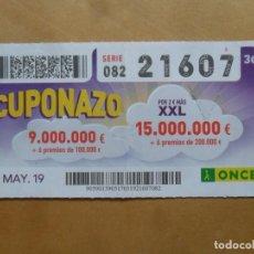 Cupones ONCE: CUPON O.N.C.E. - Nº 21607 - 17 MAYO 2019 - CUPONAZO -. Lote 222329962