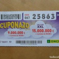 Cupones ONCE: CUPON O.N.C.E. - Nº 25863 - 17 MAYO 2019 - CUPONAZO -. Lote 222330138