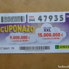 Cupones ONCE: CUPON O.N.C.E. - Nº 47935 - 17 MAYO 2019 - CUPONAZO -. Lote 222330195