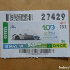 Cupones ONCE: CUPON O.N.C.E. - Nº 27429 - 18 MAYO 2019 - AUTOMOBILE - FIRA BARCELONA. Lote 222330718