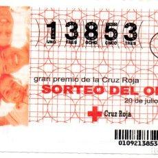Billets ONCE: SORTEO DE ORO DE LA CRUZ ROJA - 20 DE JULIO DE 2001 -. Lote 222505172