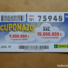 Cupones ONCE: CUPON O.N.C.E. - Nº 75948 - 7 JUNIO 2019 - CUPONAZO -. Lote 222690297