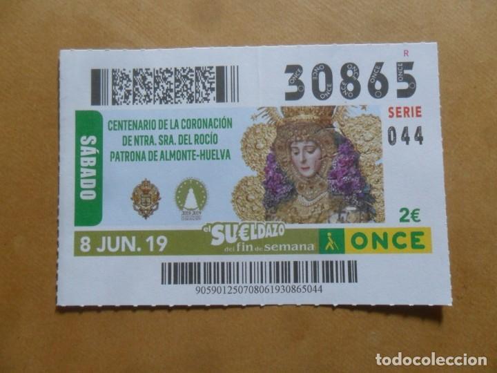 CUPON O.N.C.E. - Nº 30865 - 8 JUNIO 2019 - NTRA SRA DEL ROCIO, ALMONTE-HUELVA - (Coleccionismo - Lotería - Cupones ONCE)