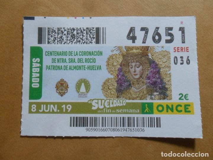 CUPON O.N.C.E. - Nº 47651 - 8 JUNIO 2019 - NTRA SRA DEL ROCIO, ALMONTE-HUELVA - (Coleccionismo - Lotería - Cupones ONCE)
