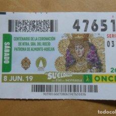 Cupones ONCE: CUPON O.N.C.E. - Nº 47651 - 8 JUNIO 2019 - NTRA SRA DEL ROCIO, ALMONTE-HUELVA -. Lote 222694075
