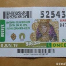 Cupones ONCE: CUPON O.N.C.E. - Nº 52543 - 8 JUNIO 2019 - NTRA SRA DEL ROCIO, ALMONTE-HUELVA -. Lote 222694407