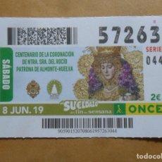 Cupones ONCE: CUPON O.N.C.E. - Nº 57263 - 8 JUNIO 2019 - NTRA SRA DEL ROCIO, ALMONTE-HUELVA -. Lote 222694472