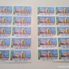 Cupones ONCE: DOS TIRAS DE 10 CUPONES ONCE DEL 23 OCT 1991. Lote 222705053