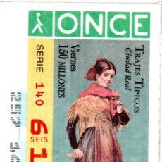 Cupones ONCE: CUPÓN DE LA ONCE - AÑO 1996 - 13 DE SEPTIEMBRE - TRAJES TÍPICOS: CIUDAD REAL -. Lote 222845478