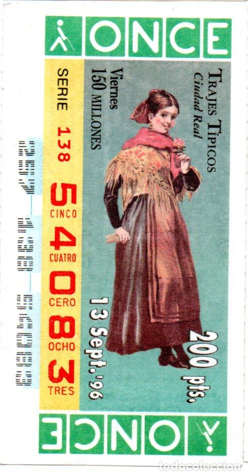 CUPÓN DE LA ONCE - AÑO 1996 - 13 DE SEPTIEMBRE - TRAJES TÍPICOS: CIUDAD REAL - (Coleccionismo - Lotería - Cupones ONCE)