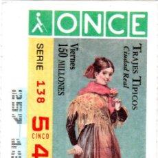 Cupones ONCE: CUPÓN DE LA ONCE - AÑO 1996 - 13 DE SEPTIEMBRE - TRAJES TÍPICOS: CIUDAD REAL -. Lote 222845491
