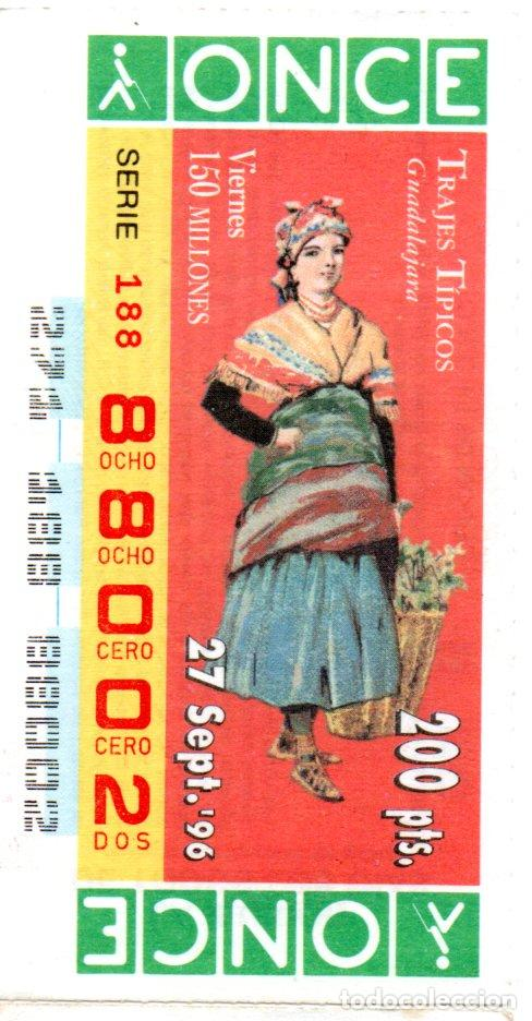 CUPÓN DE LA ONCE - AÑO 1996 - 27 DE SEPTIEMBRE - TRAJES TÍPICOS: GUADALAJARA - (Coleccionismo - Lotería - Cupones ONCE)