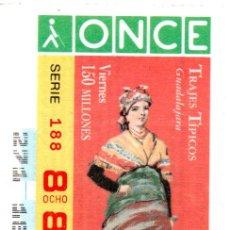 Cupones ONCE: CUPÓN DE LA ONCE - AÑO 1996 - 27 DE SEPTIEMBRE - TRAJES TÍPICOS: GUADALAJARA -. Lote 222846485