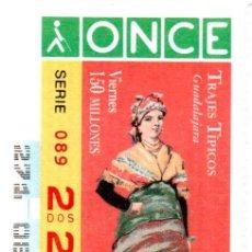 Cupones ONCE: CUPÓN DE LA ONCE - AÑO 1996 - 27 DE SEPTIEMBRE - TRAJES TÍPICOS: GUADALAJARA -. Lote 222846516
