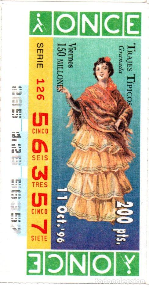 CUPÓN DE LA ONCE - AÑO 1996 - 11 DE OCTUBRE - TRAJES TÍPICOS: GRANADA - (Coleccionismo - Lotería - Cupones ONCE)