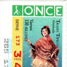 Cupones ONCE: CUPÓN DE LA ONCE - AÑO 1996 - 11 DE OCTUBRE - TRAJES TÍPICOS: GRANADA -. Lote 222846618
