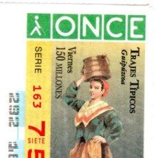 Cupones ONCE: CUPÓN DE LA ONCE - AÑO 1996 - 18 DE OCTUBRE - TRAJES TÍPICOS: GUIPÚZCOA -. Lote 222846687