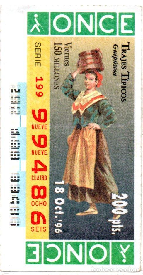 CUPÓN DE LA ONCE - AÑO 1996 - 18 DE OCTUBRE - TRAJES TÍPICOS: GUIPÚZCOA - (Coleccionismo - Lotería - Cupones ONCE)