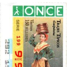 Cupones ONCE: CUPÓN DE LA ONCE - AÑO 1996 - 18 DE OCTUBRE - TRAJES TÍPICOS: GUIPÚZCOA -. Lote 222846695