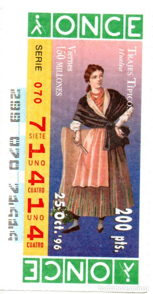 CUPÓN DE LA ONCE - AÑO 1996 - 25 DE OCTUBRE - TRAJES TÍPICOS: HUELVA - (Coleccionismo - Lotería - Cupones ONCE)