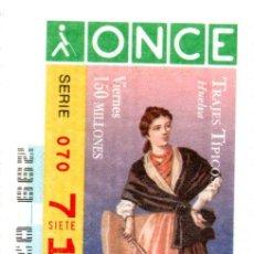 Cupones ONCE: CUPÓN DE LA ONCE - AÑO 1996 - 25 DE OCTUBRE - TRAJES TÍPICOS: HUELVA -. Lote 222846752